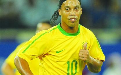 Dan lista de selección de Brasil