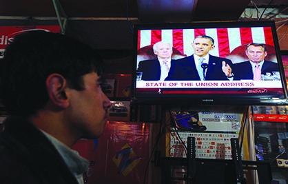 Obama Rindio Quinto Informe