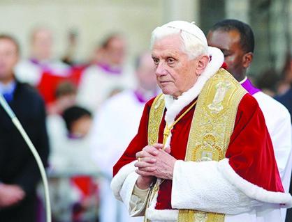El Sumo Pontífice Benedicto XVI dice Adiós