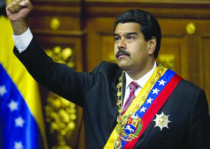 venezuela invistiga muerte de chavez