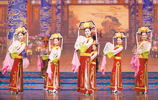 Shen Yun: La Gracia Divina